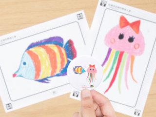 「チームラボ 学ぶ!未来の遊園地と、花と共に生きる動物達」北海道立帯広美術館にて開催!