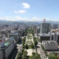 【抽選結果】札幌市営住宅の前期募集について 2020年6月