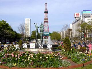 【抽選結果】札幌市営住宅の前期募集について 2021年4月