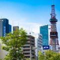 【抽選結果】札幌市営住宅の中期募集について 2021年8月